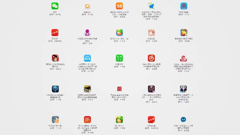 قائمة Apple لتطبيقات XcodeGhost