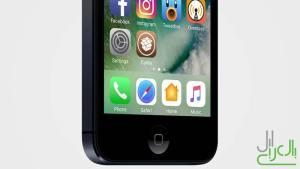 السيديا على الايفون 5 بنظام iOS 10