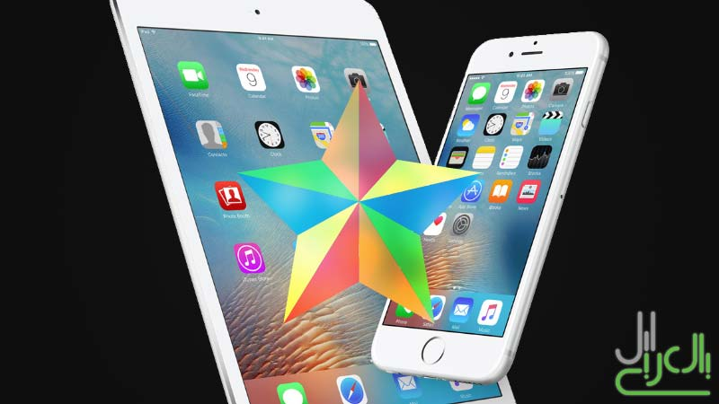 سيمي ريستور iOS 9