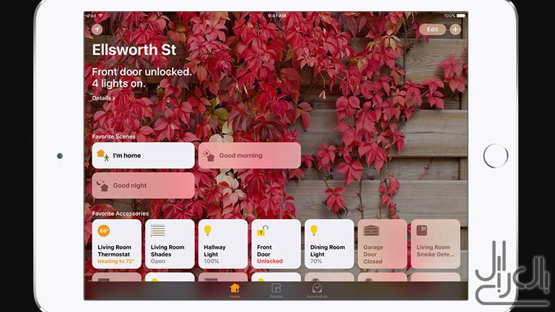 تطبيق منزلي في iOS 10