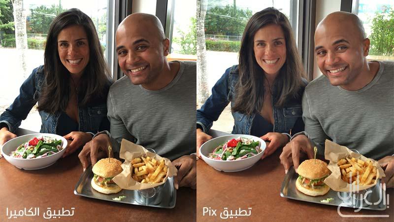 مقارنة صور Pix مع تطبيق الكاميرا