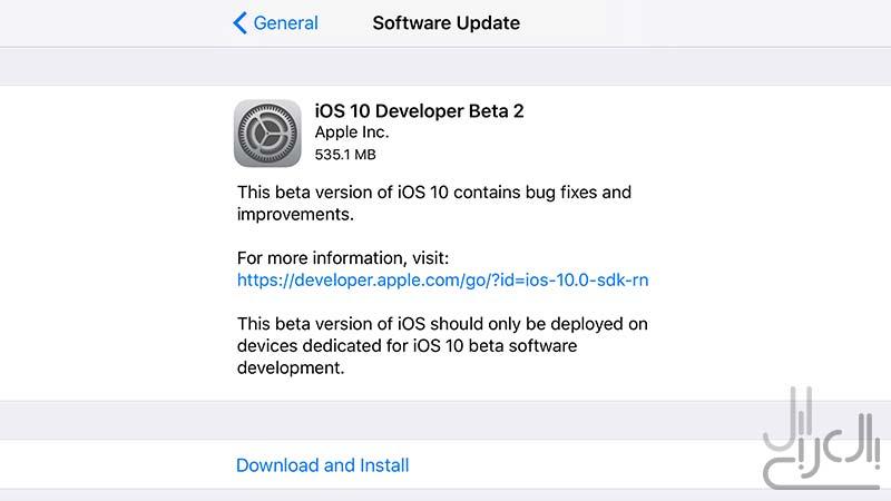 تحديث iOS 10.0 بيتا 2