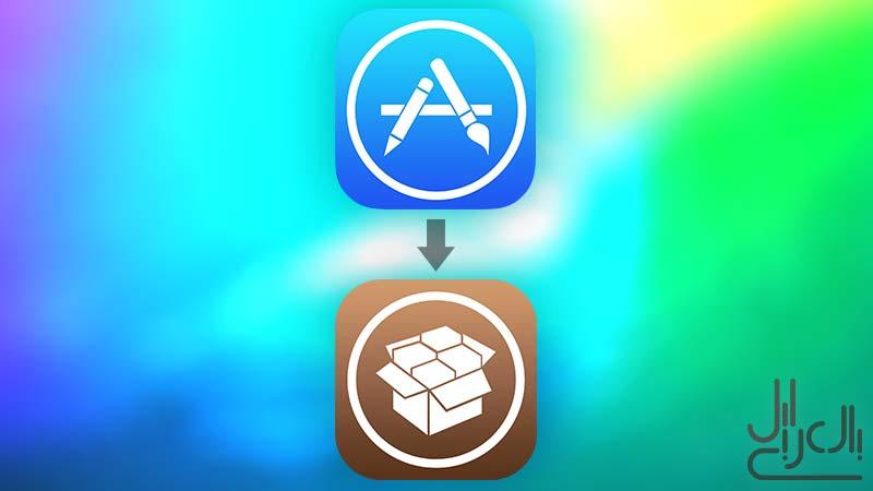 تحميل الجيلبريك من متجر تطبيقات App Store