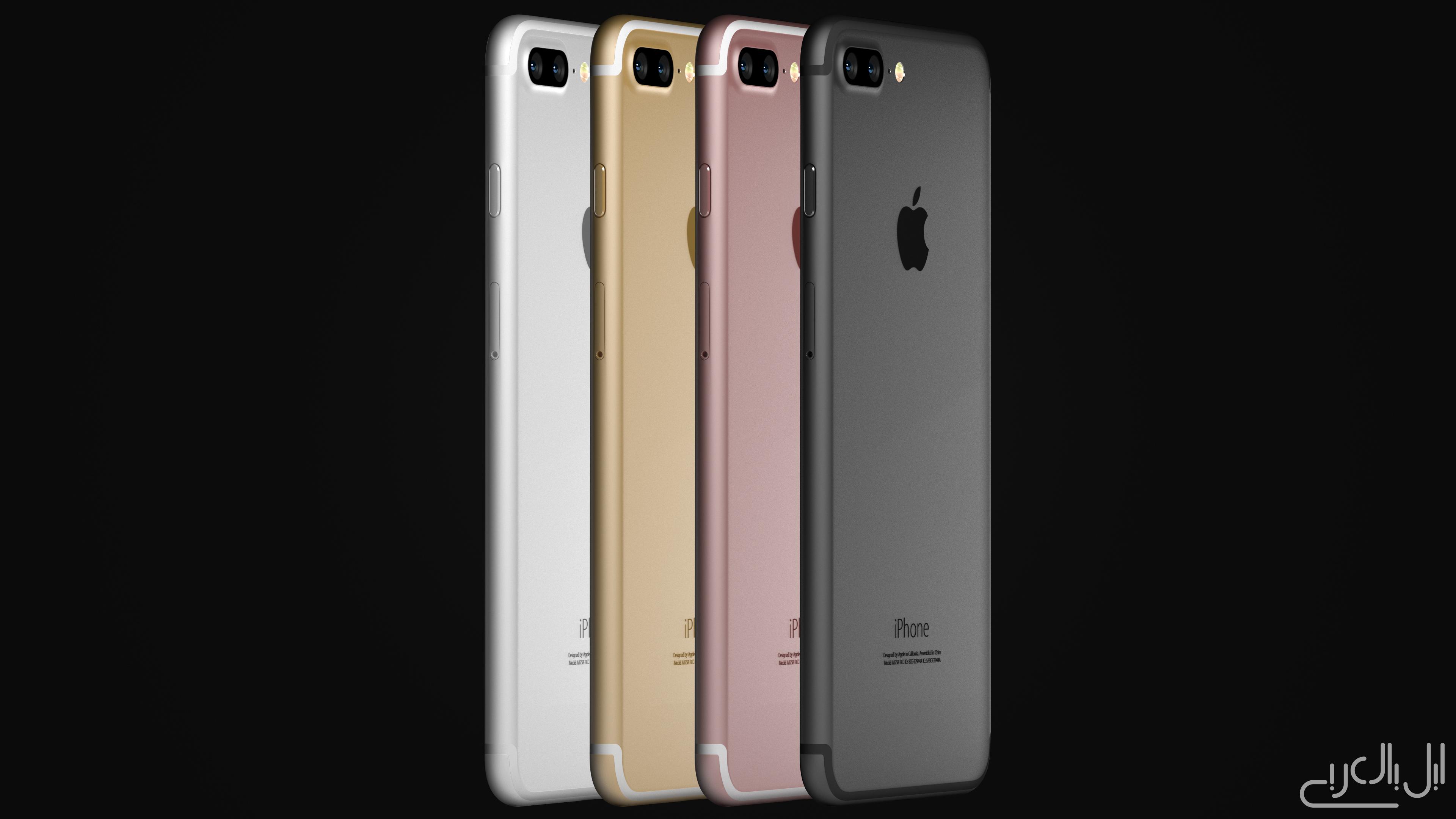 الايفون 7 بلس جميع الألوان