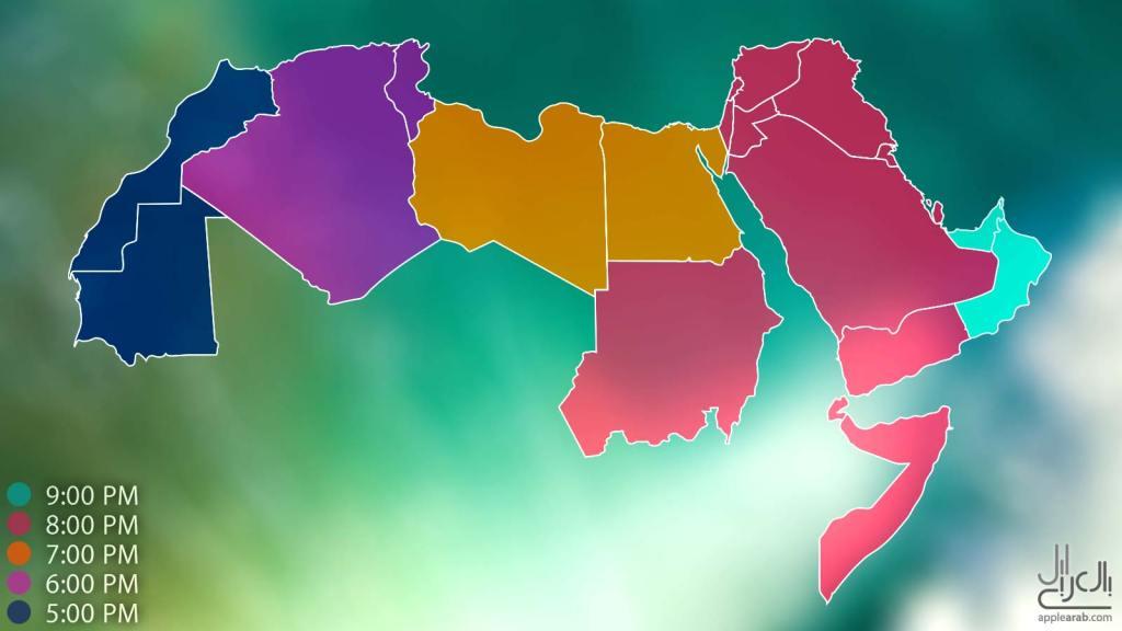 موعد إطلاق iOS 10 في الدول العربية