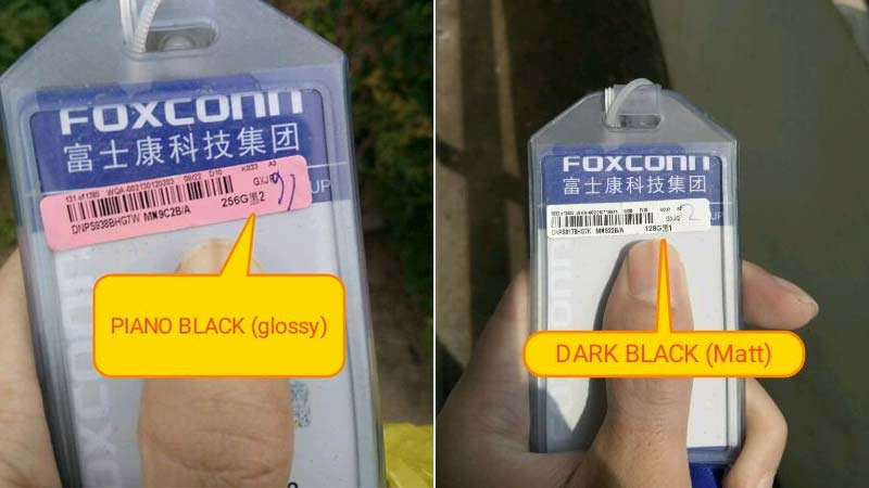 تسريب قطع ألوان الايفون 7 الأسود اللامع والأسود غير اللامع