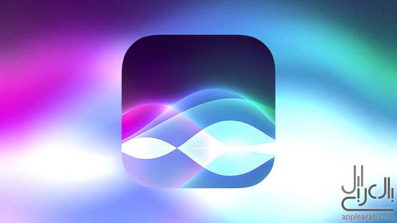 شعار سيري