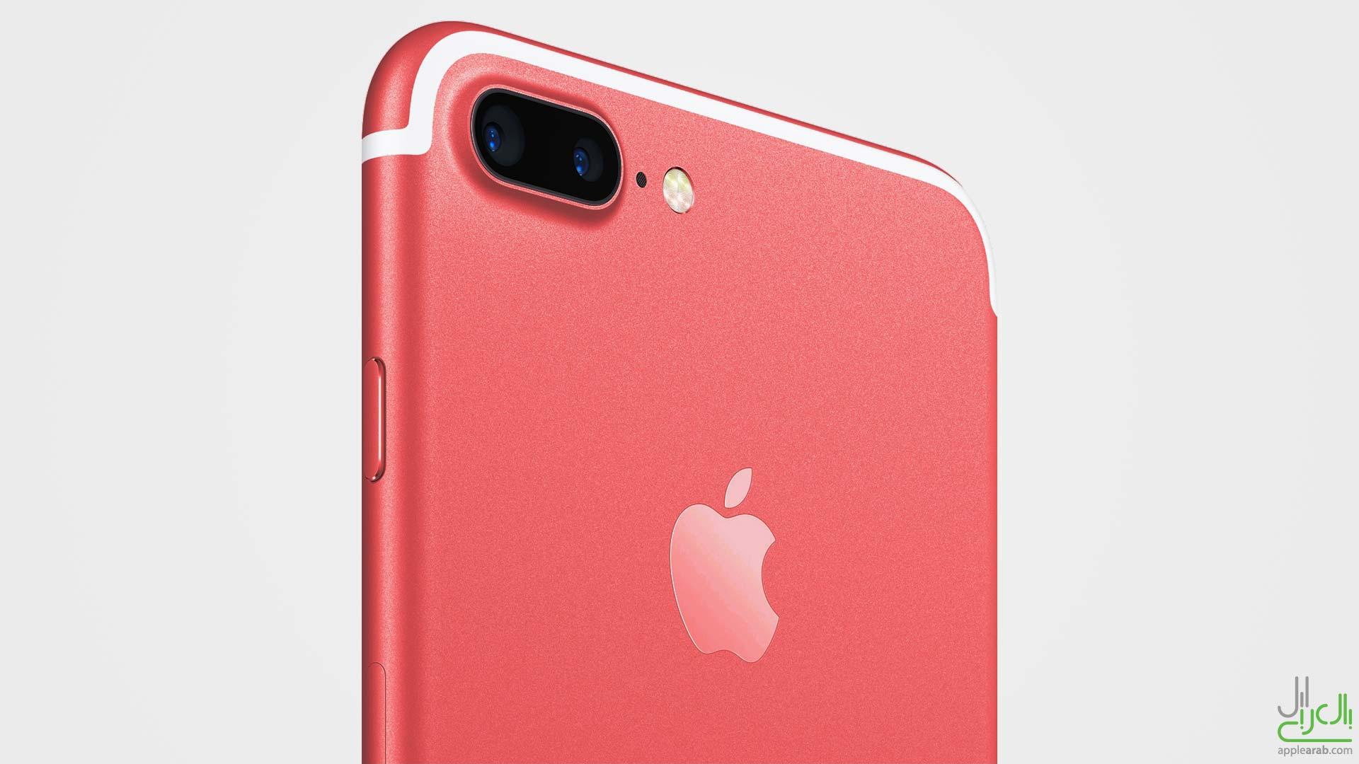 ايفون 7 بلس أحمر