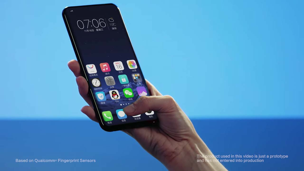 قارئ بصمة أسفل الشاشة في هاتف Vivo