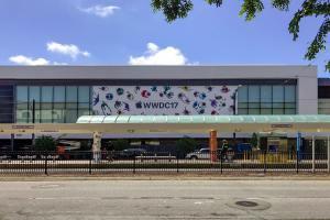 قاعة مؤتمر WWDC 2017