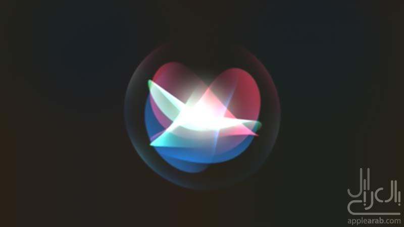 سيري في iOS 11