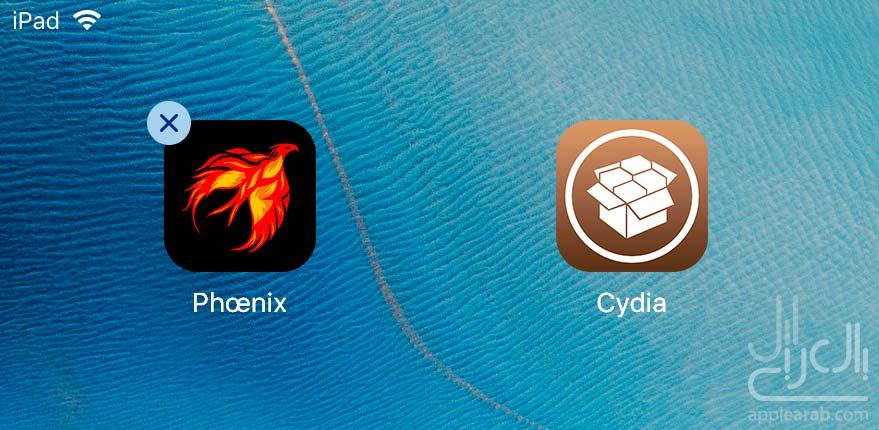حذف تطبيق فونيكس