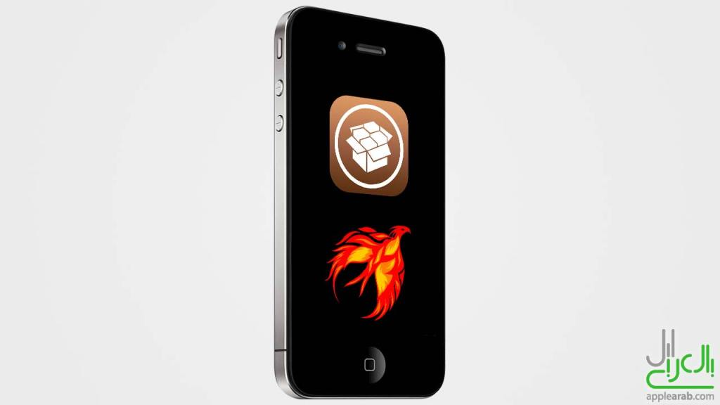 جيلبريك phoenix نظام iOS 9.3.5