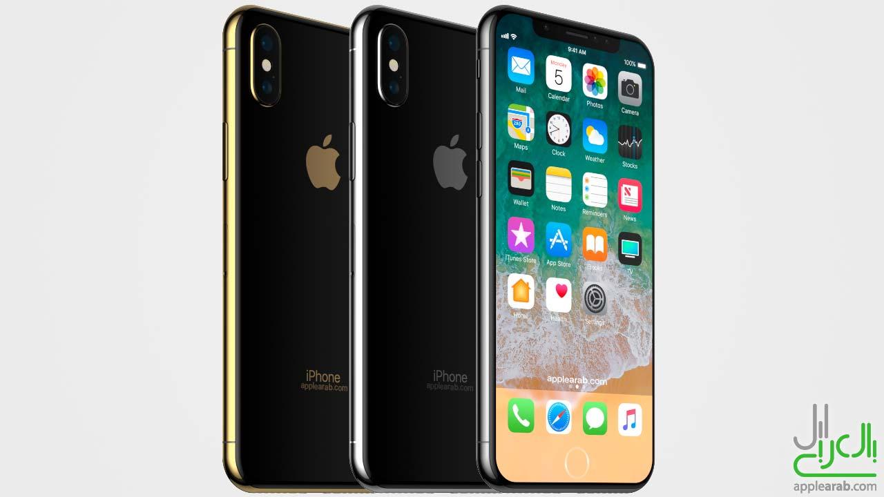ايفون 8 إيديشن باللون الأسود والفضي والذهبي