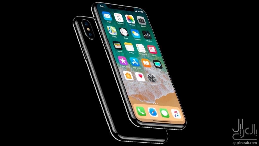 تصميم الايفون 8 إيديشن النهائي