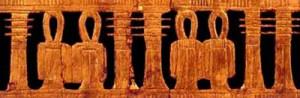 Column of Tjets