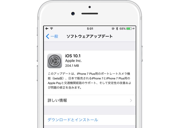 ios-10-1-update-support-apple-pay-in-japan