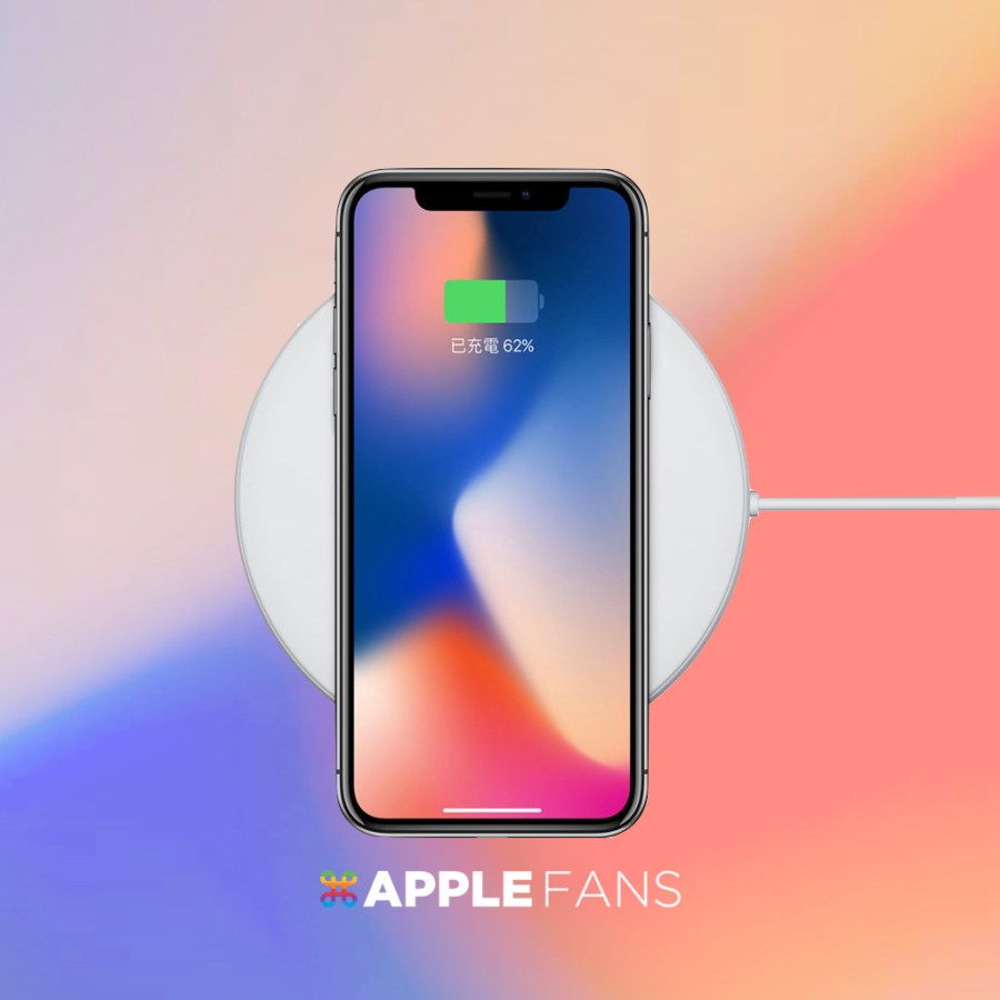 2017 蘋果發表會