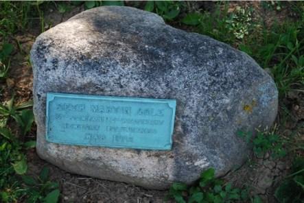 Seth Martin Cole (1795-1877) plaque