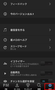 music7
