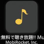 iPhone6_無料で便利な最強音楽PVアプリ【Music_Tubee】___Apple_Labo