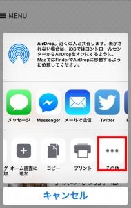 iPhoneの管理が難しい様々なパスワードを無料でできるおすすめアプリ