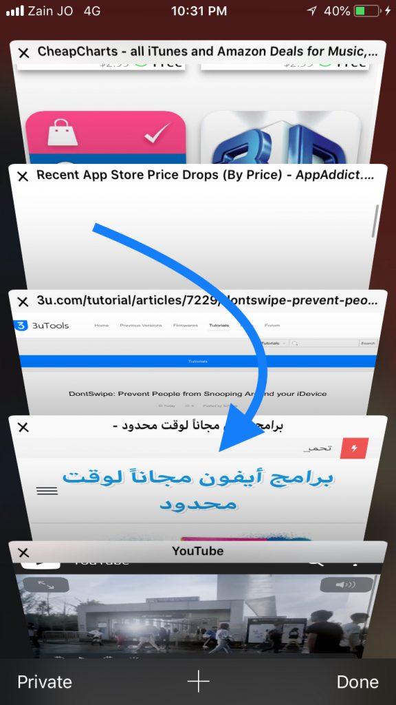 تشغيل مقاطع فيديو YouTube في الخلفية على أجهزة iPhone و iPad على نظام  iOS 12 و iOS 11
