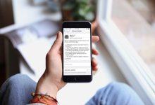شرح ايقاف تحديث نظام iOS في حال بدأ التنزيل للايفون والايباد