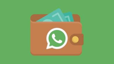 كيفية إعداد واستخدام  WhatsApp Payment على الآيفون
