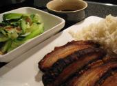 Crisp Chinese Pork