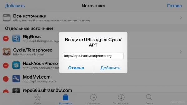 รุ่นมือถือของ VK สำหรับ iPad วิธีติดตั้งไคลเอนต์ VKontakte ที่อัปเดต