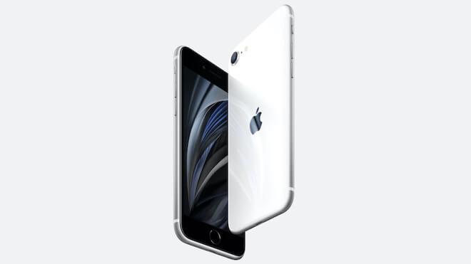 Новый iPhone SE от Apple не имеет сверхширокополосного чипа U1