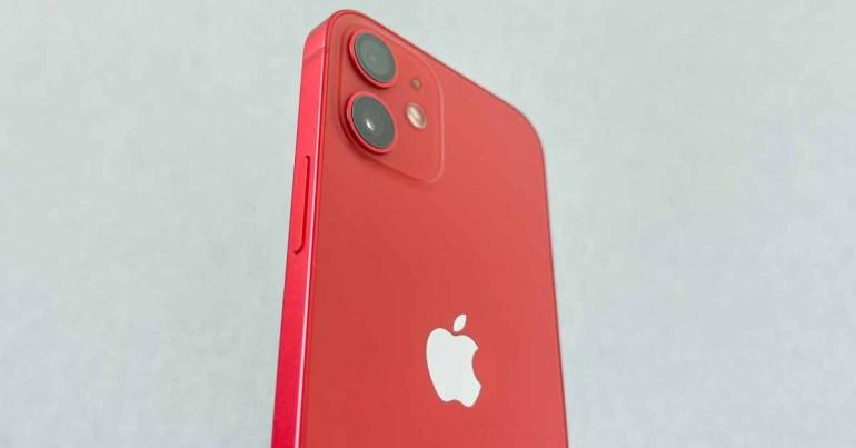 Цена на iPhone 12: сколько денег вы можете получить?
