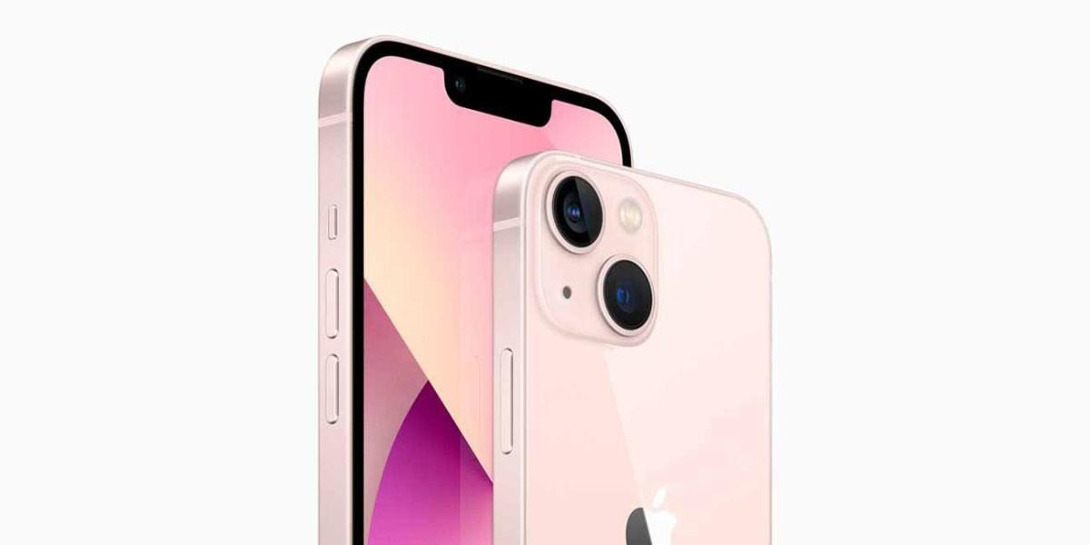 Покупка iPhone 13
