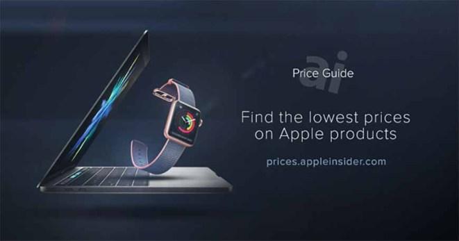 Низкие цены на яблоко