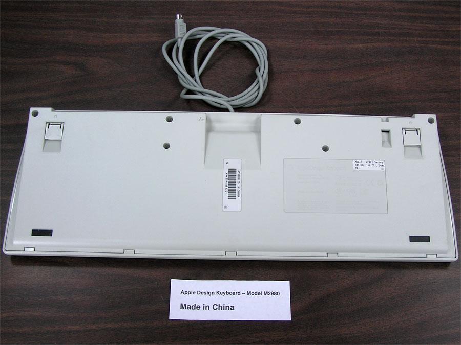 m2980-china-1.jpg