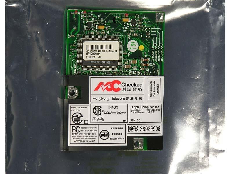 modem-u01025c00.jpg