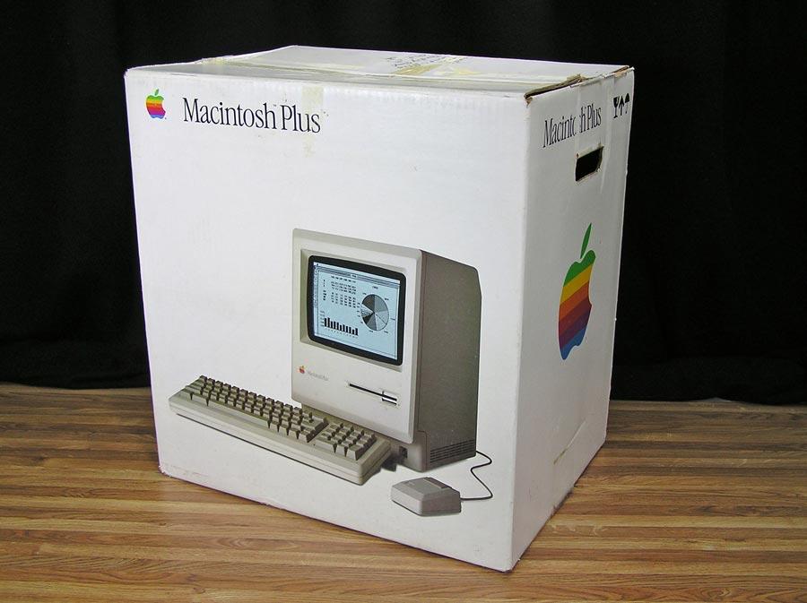 plus-box-1-1.jpg