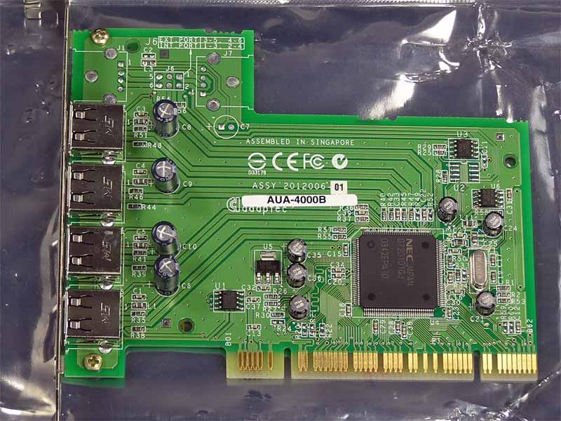 usb-aua-4000b-1.jpg