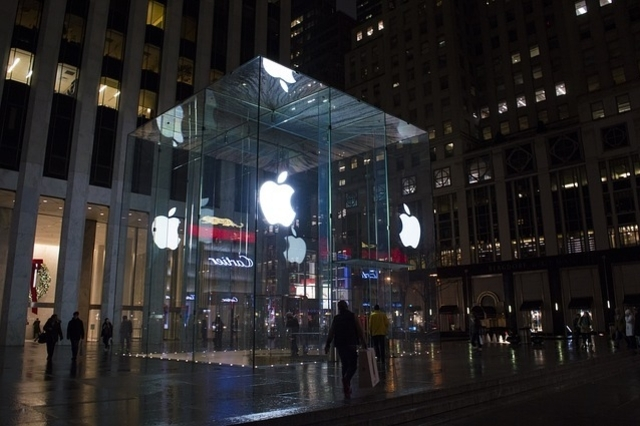 apple center ny