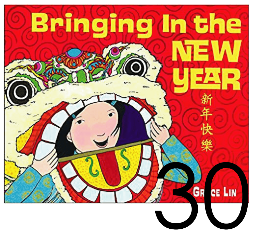 Bringing in the New Year Christmas and Holiday Book Countdown