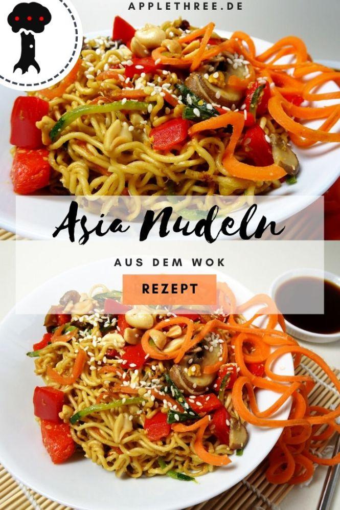 wok rezepte