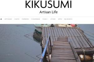 kikusumi magazine website brand