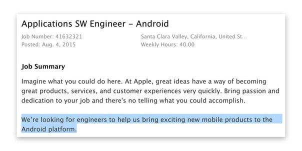 Apple открыла вакансию Android-разработчика для создания «новых продуктов»