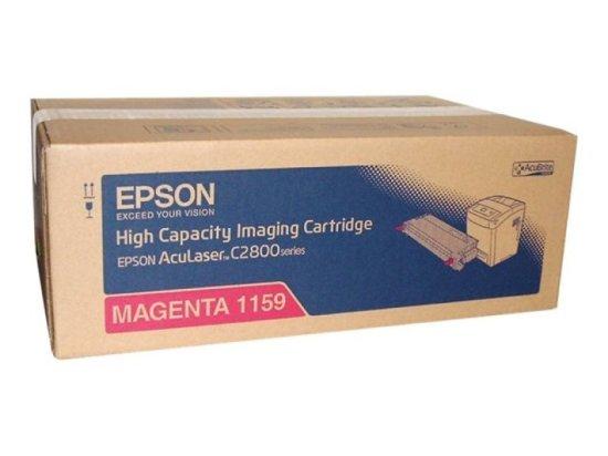 Epson S0511 Magenta Toner Cartridge High Capacity