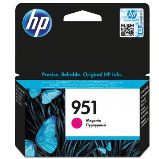 HP 951 Magenta Original Ink Cartridge - Standard Yield 700 Pages - CN0