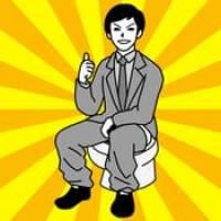 i便所:これで外のトイレも全く怖くない!トイレの悩み全て解決します!!