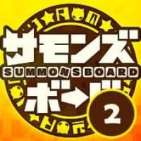 【連載】サモンズボード攻略法Vol.2:リセマラランキング!おすすめモンスターまとめ