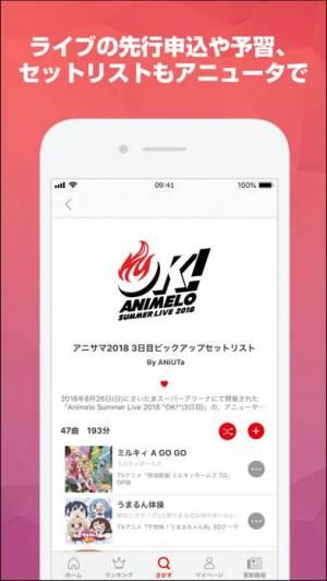 【2020年】おすすめの音楽プレーヤーアプリはこれ!アプリランキングTOP10(3ページ目) | iPhoneアプリ - Appliv