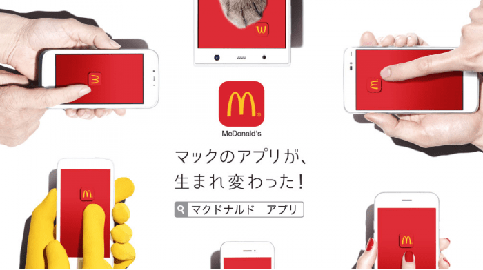 Mcdonalds Coupon App Android Cheap Flight Coupons Online